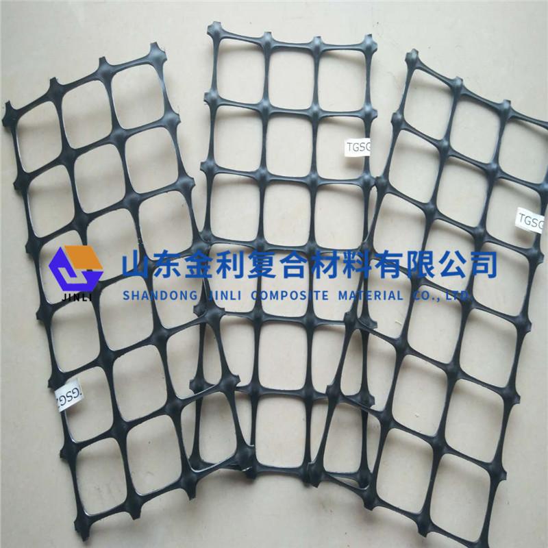 双向聚丙烯塑料土工格栅,塑料安全警