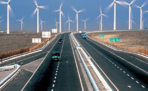沿海高速公路