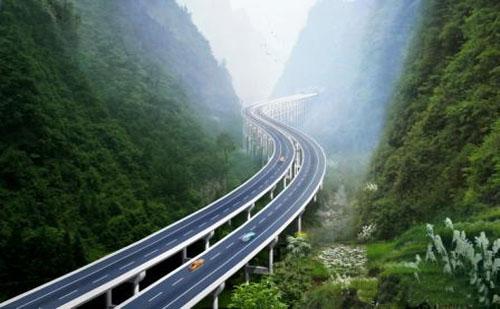 渝湘高速公路